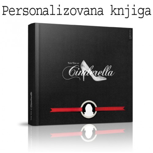 Pepeljuga - personalizovana knjiga